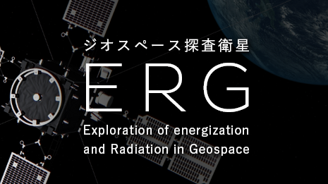 Exploration of energization and Radiation in Geospace ERG