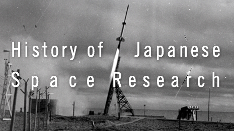 History of Japanese Space Research