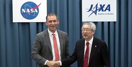 JAXA to take part in Solar System Exploration Research