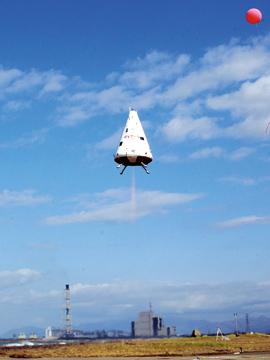 再使用型ロケットの離着陸実験 再使用ロケット燃料挙動の研究がAIAAベ...  再使用宇宙輸送シ
