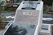 東京都国分寺市の「日本の宇宙開発発祥の地」記念碑
