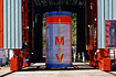 M-V第1段モータのセグメント2を整備塔に運搬(内之浦/宇宙科学研究所鹿児島宇宙空間観測所)