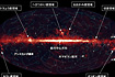 「あかり」の赤外線観測による全天地図