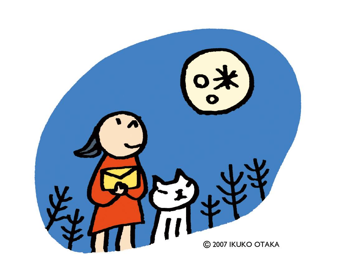 (c)2007 IKUKO OTAKA