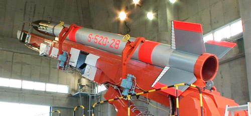 観測ロケット | 宇宙科学研究所